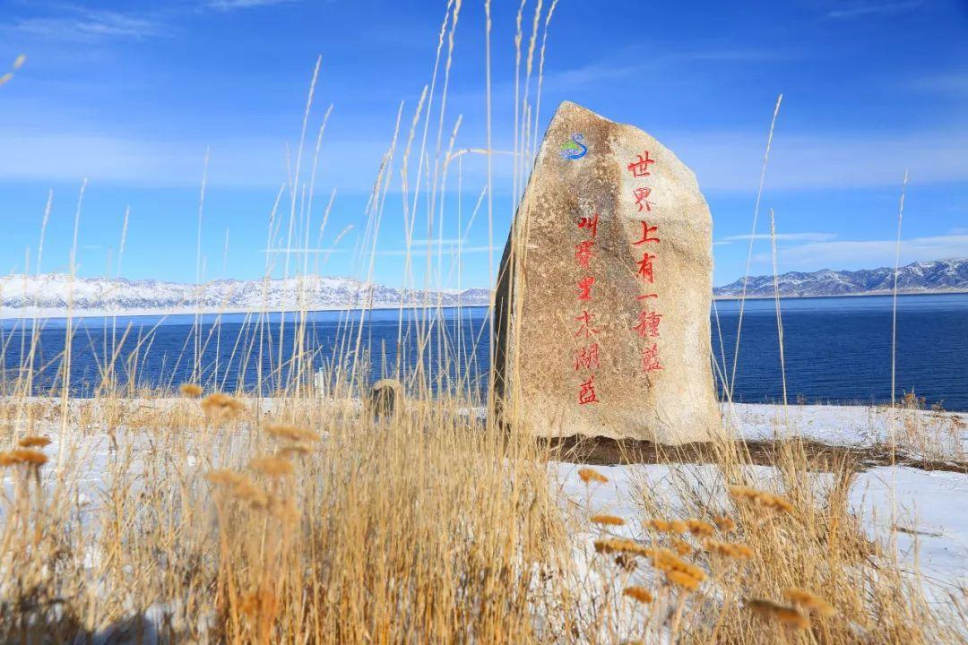 赛里木湖景区推出2019年冬季旅游活动,精彩无限!