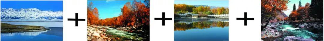 冬游赛里木湖,先来了解一下这些活动!