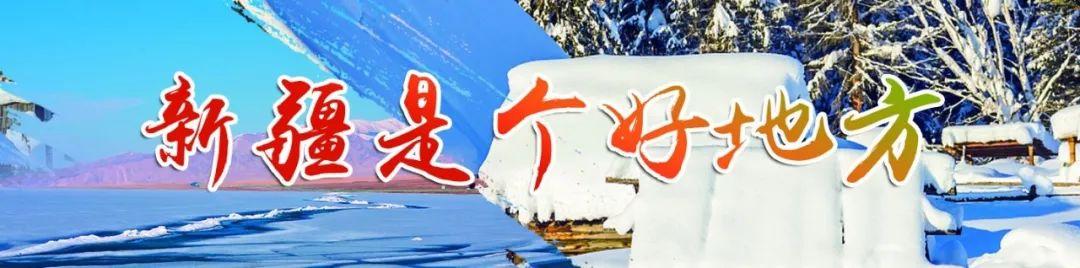 天山天池白杨沟景区,今年冬春季向徒步爱好者开放